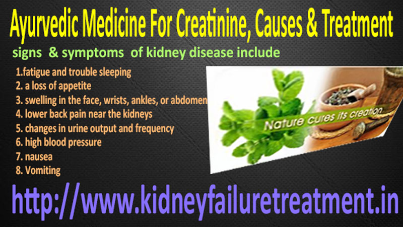 sign and symtoms of kidney disease