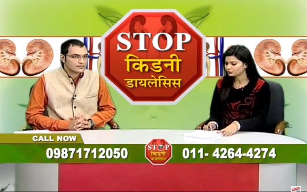 Stop kidney dialysis