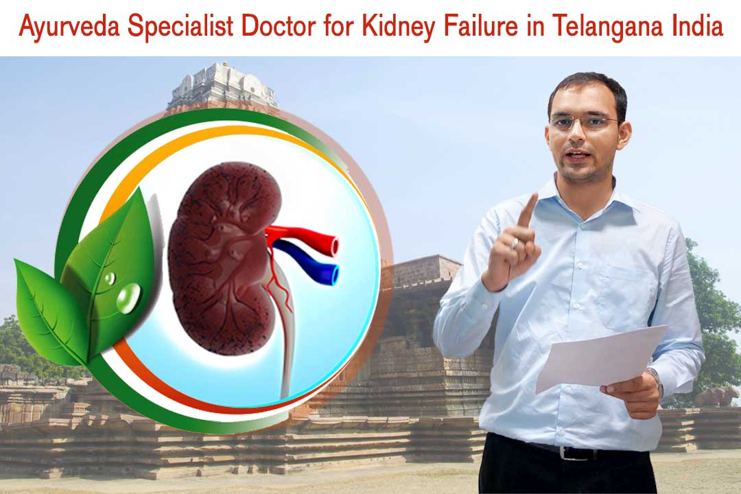 Ayurveda specialist doctor got kidney failure in Telangana India